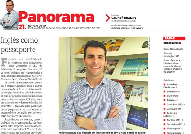 panorama_nd