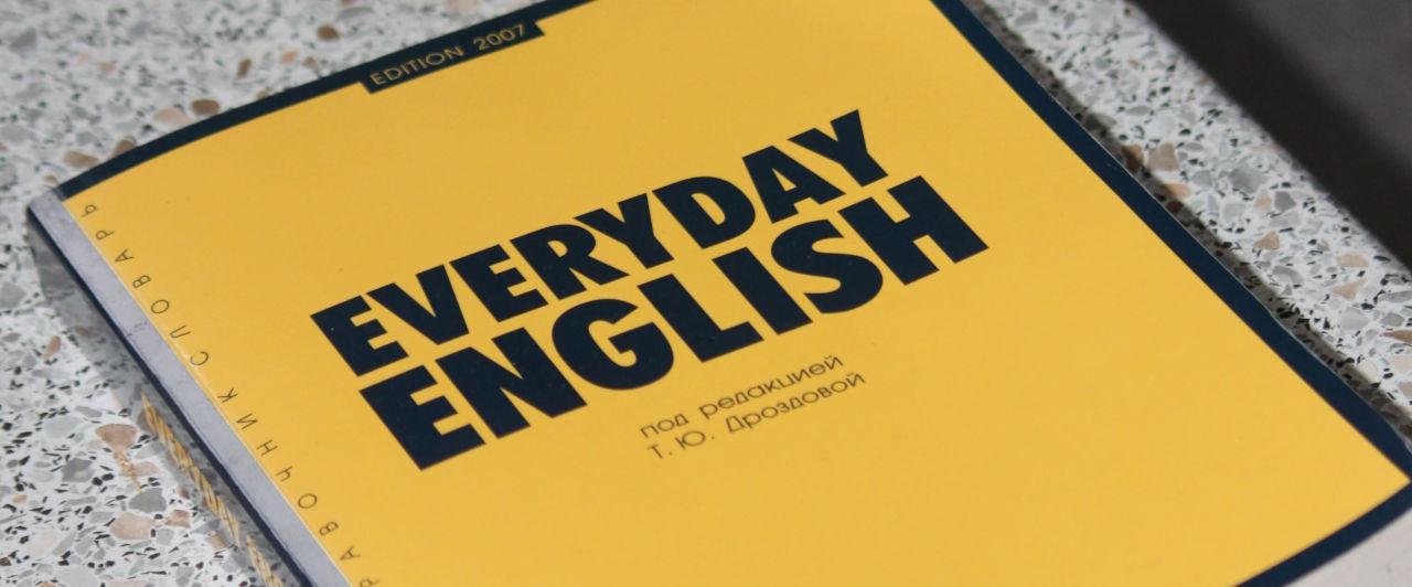 Curso de idiomas: as vantagens de estudar no exterior