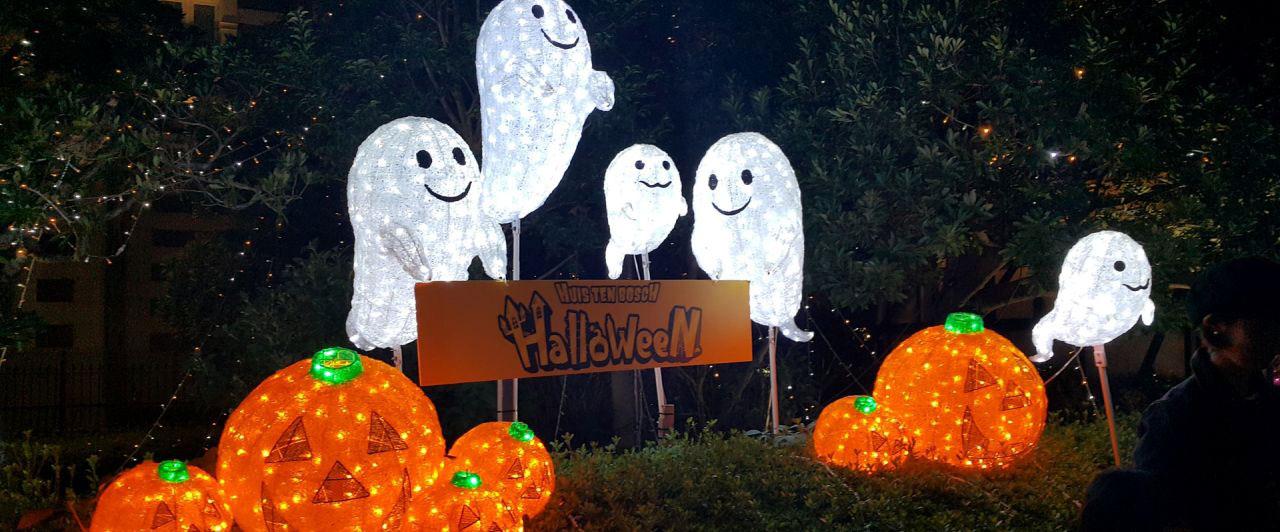 It's Halloween: conheça mais sobre essa doce festa